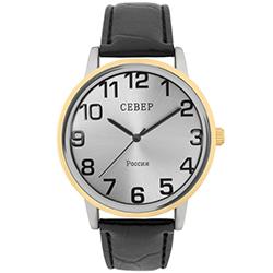Часы компании СЕВЕР